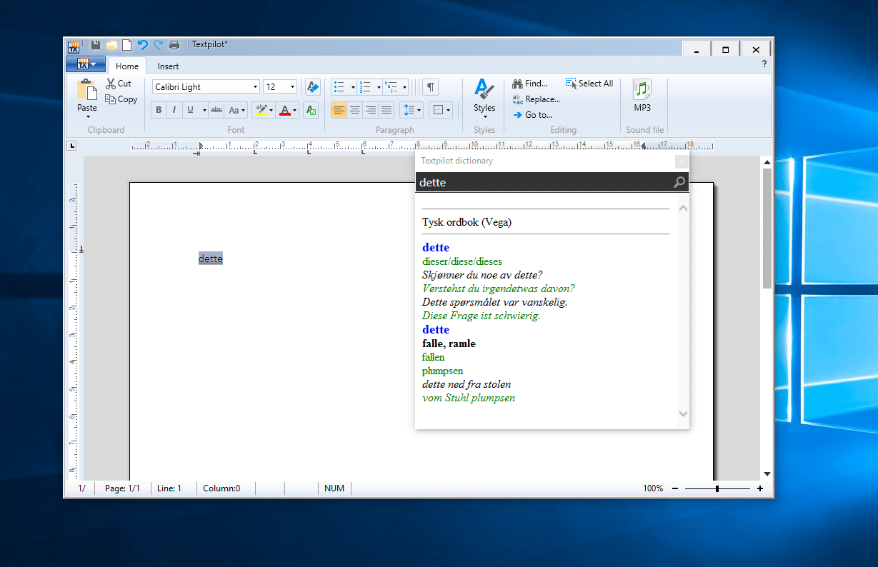 Custom Software Product Development screenshot